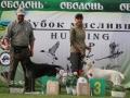 CAC+Mono,_Kyiv_ 12.05.18_26