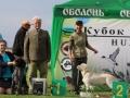 CAC+Mono,_Kyiv_ 12.05.18_28
