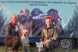VITAL FLEURY FIAMMA CANTANTE – Чемпион Украины по Рабочим Качествам